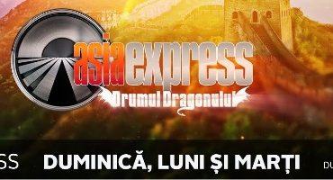 Asia Express Sezonul 1